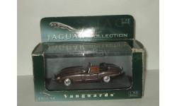 Ягуар Jaguar E Type 1962 Vanguards 1:43, масштабная модель, 1/43