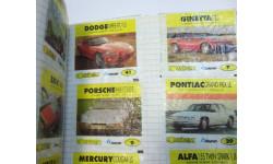 Набор Вкладышей из 90-х Вкладш 313 штук 52 страницы ! Огромный Набор Turbo Bombibom Love is и проч 1990-е, масштабная модель, scale0