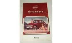 Каталог Буклет Приложение фирмы Atlas к модели Вольво Volvo PV444, масштабная модель, scale0