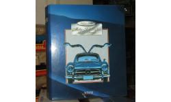 Папка коллекционные модели Auto Classiker 1950 - 1980 IXO Atlas, масштабная модель, scale43