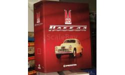 Папка коллекционная серия Газ 20 Победа De Agostini 1:8, масштабная модель, scale43