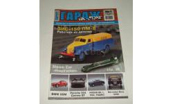 Журнал о Коллекционных моделях 'Гараж на столе' № 1 2010 год, масштабная модель, scale0