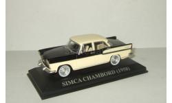 Симка Simca Chambord 1958 IXO Altaya 1:43, масштабная модель, 1/43