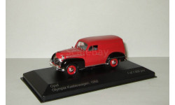 Опель Opel Olympia Kastenwagen 1950 Whitebox 1:43, масштабная модель, scale43