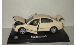 Шкода Skoda Superb I 2001 Бежевый Седан Abrex 1:24, масштабная модель, 1/24, Škoda