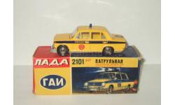 Ваз 2101 Жигули Lada ГАИ Милиция А17 Номерная Агат Тантал Радон 1:43 сделано в СССР