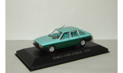 Симка Simca 1308 Jubile 1979 Altaya 1:43, масштабная модель, scale43