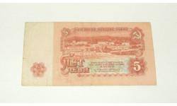 Купюра Пять 5 Левов Советская Болгария БНР 1974, масштабные модели (другое)