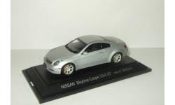 Ниссан Nissan Skyline 350 GT Ebbro 1:43