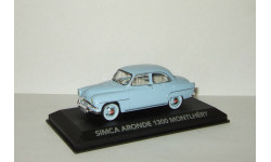 Симка Simca Aronde 1300 Montlhery 1959 Atlas 1:43, масштабная модель, scale43