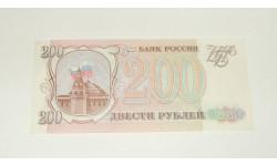 Купюра Двести 200 Рублей Россия 1993 ХГ (Б. Н. Ельцин), масштабные модели (другое)