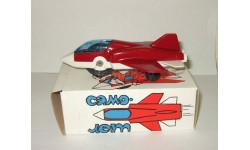 игрушка Самолет советский пр-во СССР пластик 1 38