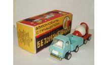 игрушка грузовик + прицеп бетономешалка пр-во СССР Жесть 1 38, масштабная модель