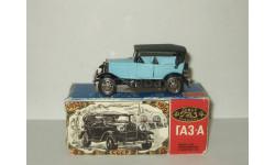 Газ А 1932 Крылья металл Голубой постномерная сделано в СССР Агат Тантал Радон 1:43, масштабная модель, 1/43, Агат/Моссар/Тантал