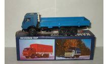 Камаз 53212 Синий СССР Арек Элекон 1:43 Сделано в СССР, масштабная модель, scale43