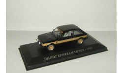 Talbot Sunbeam Lotus 1981 Altaya 1:43, масштабная модель, 1/43