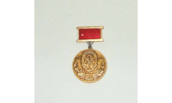 Памятный знак Медаль 50 лет ДОСААФ СССР, масштабные модели (другое)