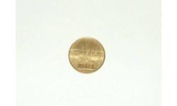 Знак Значок Медаль Ветеран Труда За долголетний и добросовестный Труд СССР 100 % Оригинал, масштабные модели (другое)