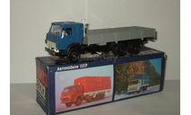 Камаз 53212 Синяя кабина Серый кузов СССР Арек Элекон 1:43 Сделано в СССР, масштабная модель, scale43