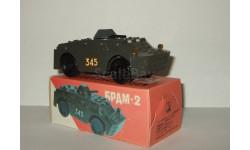 броневик БРДМ 2 завод Арсенал Сделано в СССР 1:43, масштабная модель, scale43