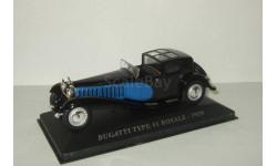 Бугатти Bugatti Type 41 Royale 1929 Altaya 1:43, масштабная модель, 1/43
