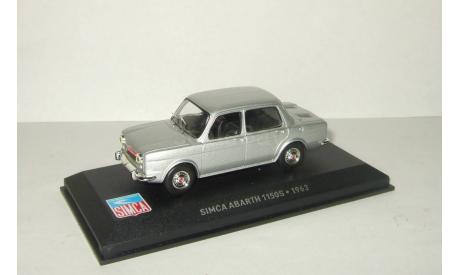 Симка Simca CG 1300 Coupe 1973 Altaya 1:43, масштабная модель, 1/43
