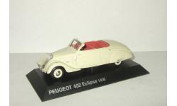 Пежо Peugeot 402 Eclipse 1936 Altaya 1:43, масштабная модель, 1/43
