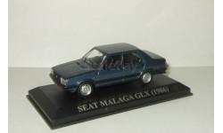 Сеат Seat Malaga GLX 1986 IXO Altaya 1:43, масштабная модель, 1/43