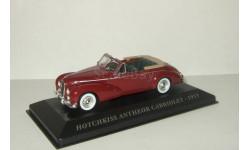 Hotchkiss Antheor Cabriolet 1953 Altaya 1:43, масштабная модель, 1/43