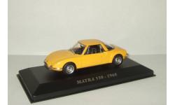Матра Matra 530 1968 Altaya 1:43, масштабная модель, 1/43