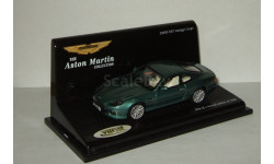 Астон Мартин Aston Martin DB7 Vantage Coupe Vitesse 1:43 20650, масштабная модель, scale43