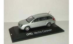 Опель Opel Vectra C 2002 Универсал Schuco 1:43, масштабная модель, 1/43
