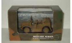 джип Trattore TL 37 Италия 1942 Вторая Мировая война Schuco Military 1:43