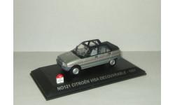 Ситроен Citroen Visa Decouvrable 1984 Nostalgie IXO 1:43 NO 121, масштабная модель, 1/43, Citroën
