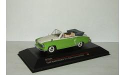 Вартбург Wartburg 311 1959 IST 1:43 IST004 Раритет, масштабная модель, IST Models, scale43