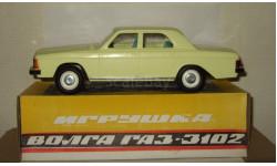Советская игрушка лимузин Газ 3102 Волга СССР тип 1 (поворотные колеса!) завод ГАЗ 1:18