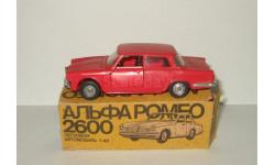 Альфа Ромео Alfa Romeo 2600 Ремейк сделано в СССР 1:43, масштабная модель, 1/43