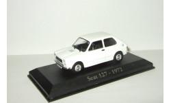 Сеат Seat 127 1972 IXO Altaya 1:43, масштабная модель, scale43