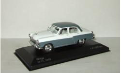 Газ 21 Волга Двухцветная 1959 СССР IXO Whitebox 1:43, масштабная модель, scale43