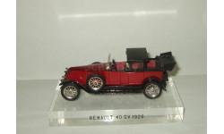 Рено Renault 40 CV 1926 Solido 1:43
