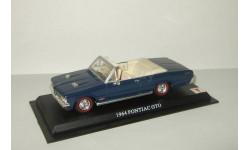 Понтиак Pontiac GTO 1964 Del Prado 1:43, масштабная модель, 1/43, Del Prado (серия Городские автомобили)