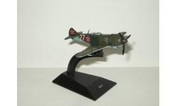 самолет Лавочкин Ла 5 1943 Великая Отечественная война СССР серия Легендарные самолеты IXO De Agostini 1:100, масштабные модели авиации, IXO Самолёты