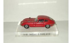 Ягуар Jaguar E type V12 2+2 Corgi 1:43, масштабная модель, 1/43