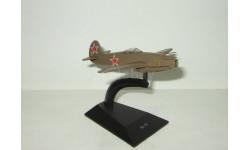 самолет Яковлев Як 15 1947 СССР Легендарные самолеты IXO De Agostini 1:88, масштабные модели авиации, IXO Самолёты