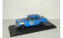 Ниссан Nissan Prince Skyline GTB Racing 1964 Aoshima / Ebbro 1:43, масштабная модель, 1/43