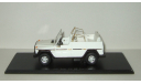 Мерседес Бенц Mercedes Benz (Steyr Daimler Puch) 230 GE W460 4x4 Papamobil 1982 Spark 1:43 S1007 Раритет, масштабная модель, scale43, Mercedes-Benz