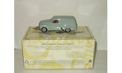 Холден Holden Panel Van FJ/2 104 1955 Dinky Matchbox 1:43