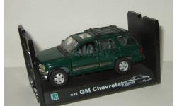 Шевроле Chevrolet Tahoe 4x4 2002 Cararama Hongwell 1:43 Ранний Открываются двери, масштабная модель, Bauer/Cararama/Hongwell, scale43