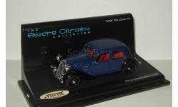 Ситроен Citroen 7CV 1934 Vitesse 1:43 23400