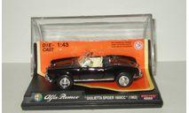 Альфа Ромео Alfa Romeo Giulietta Spider 1600 CC 1962 New Ray 1:43 48569 Ранний, масштабная модель, 1/43